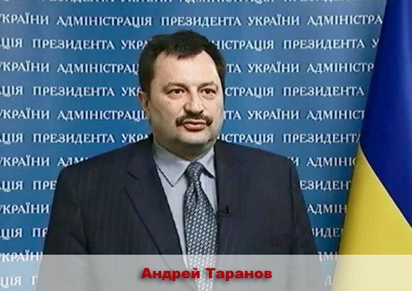 А чё там у хохлов: В Киеве погиб замглавы АП Порошенко, генерал-майор СБУ и служака Януковича