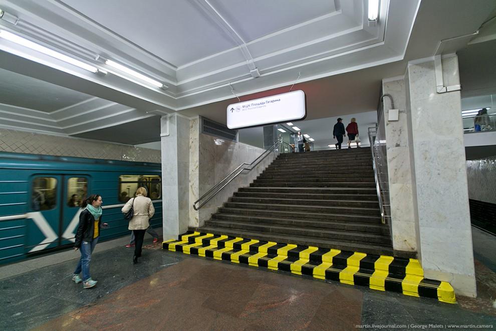 Самым коротким переходом стала пересадка со станции Ленинский проспект на станцию Площадь Гагарина.