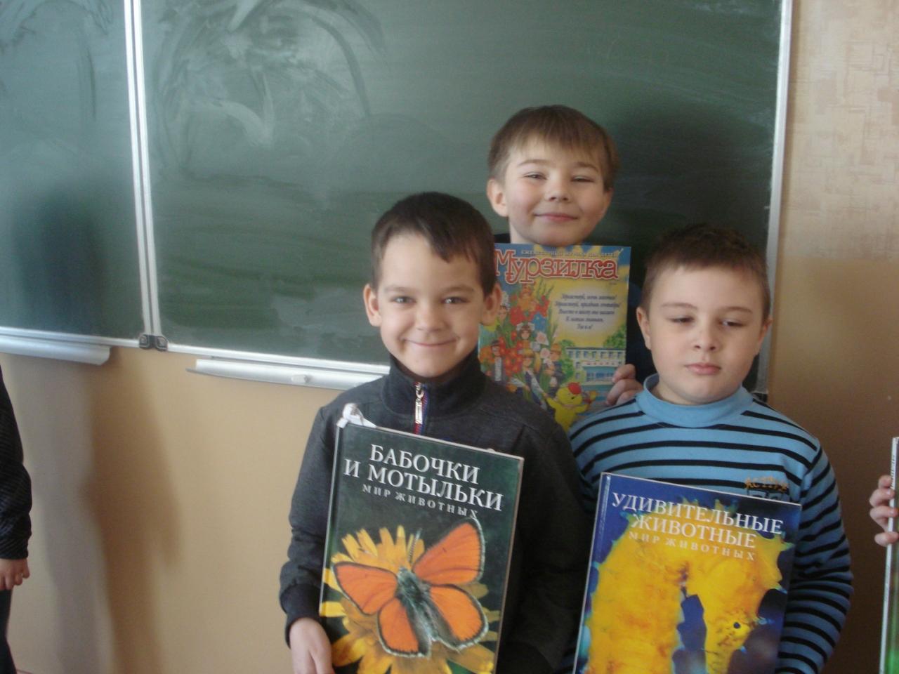 планета земля наш дом,экология,экологическое воспитание детей,донецкая республиканская библиотека для детей