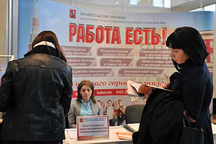 Пособие побезработице увеличат до8 тыс.  руб.