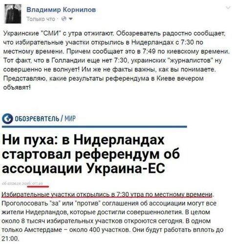 """Гастроли фальшивых """"афганцев"""""""
