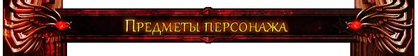 https://img-fotki.yandex.ru/get/29256/324964915.7/0_16549a_dd3047dd_orig
