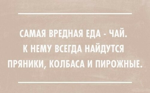 1437983537_lifeandjoy.ru_17.jpg