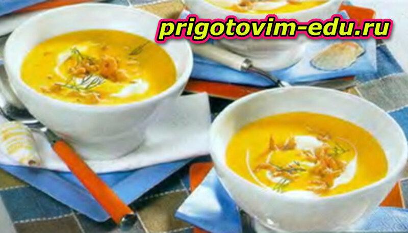 Рецепт супа «Винная креветка»