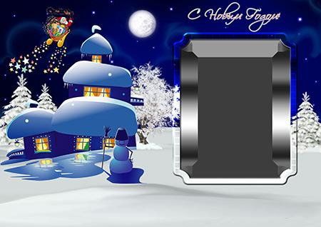 Фоторамка на Новый год с синим домиком и снеговиком