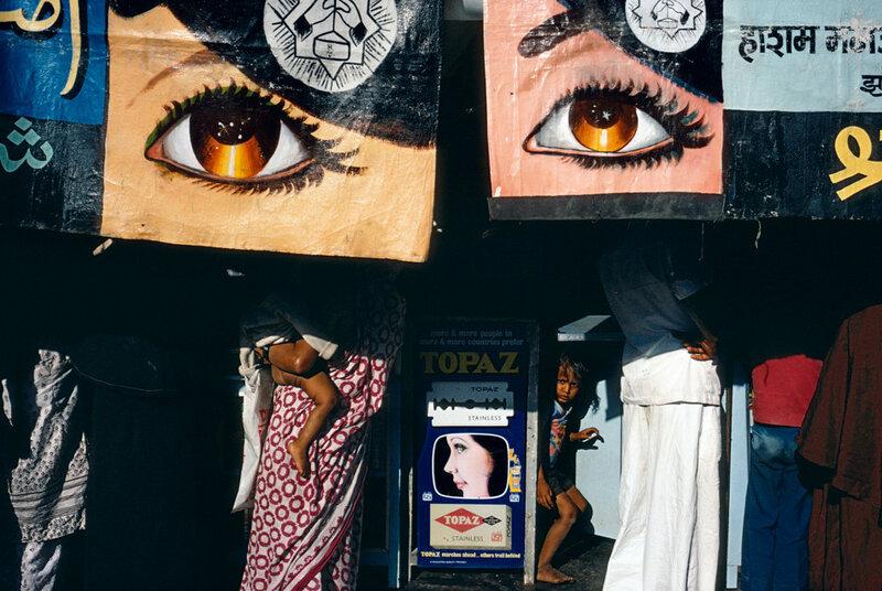 Alex Webb, Bombay, India, 1981