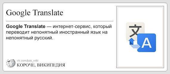 Короче Википедия