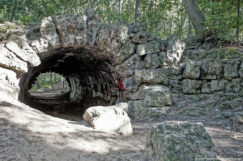 41. Нескучный сад. грот Орлова. 10.08.16.05..jpg