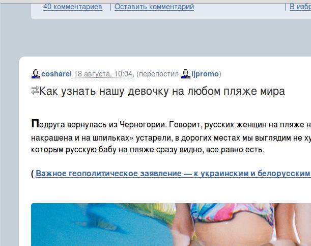 https://img-fotki.yandex.ru/get/29256/380622830.7/0_143e91_c890dc27_orig