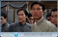 Кулак легенды / Fist of Legend / Jing wu ying xion (1994/BDRip/HDRip)