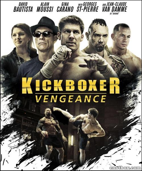 Кикбоксер / Kickboxer (2016/WEB-DL/WEB-DLRip)