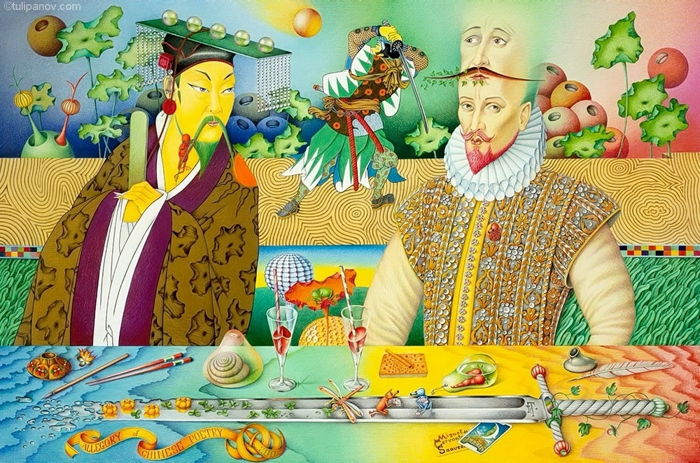 Chinese Poetry and Cervantes.jpg