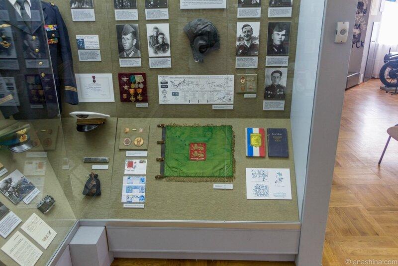 «Смоленщина в годы Великой Отечественной войны 1941—1945 гг.»