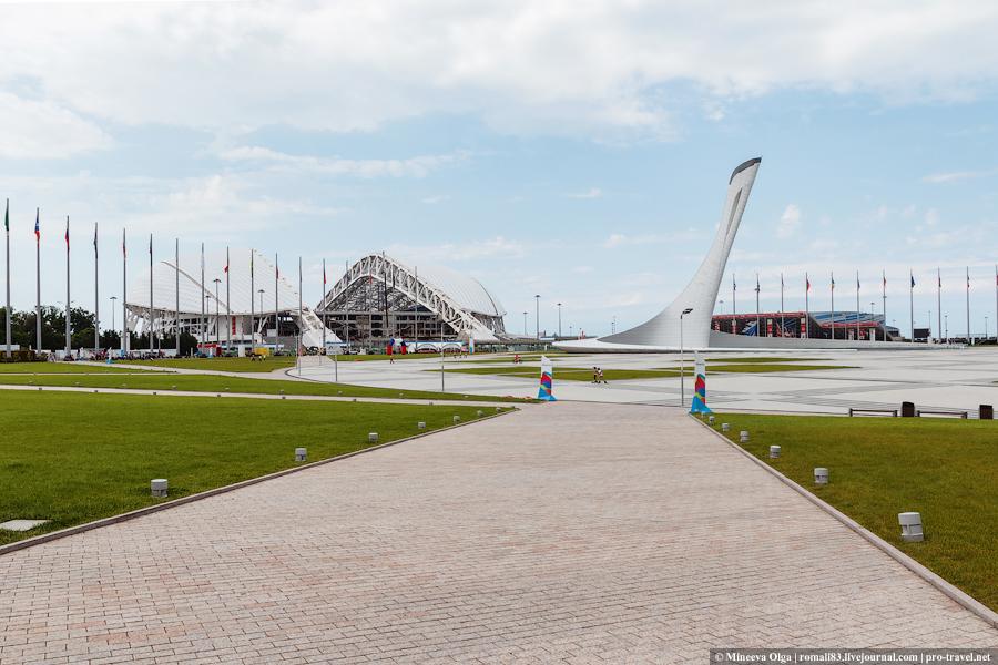 Олимпийский парк летом