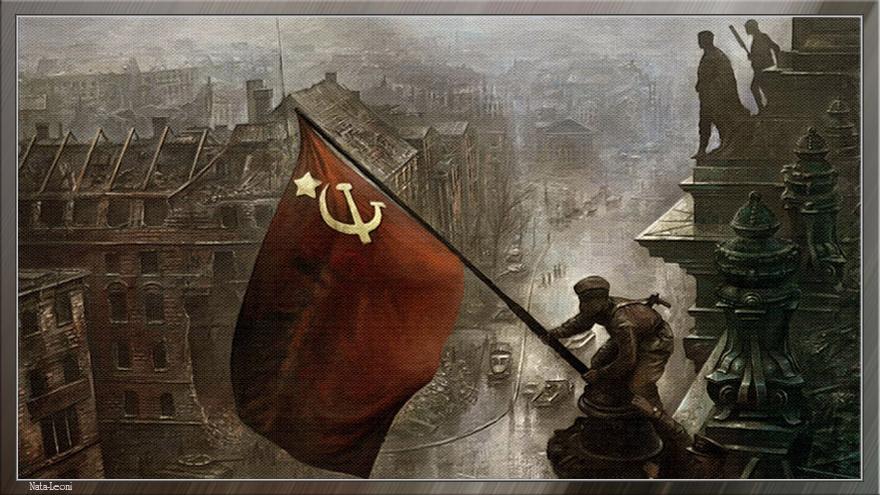 Флаг над Рей�тагом