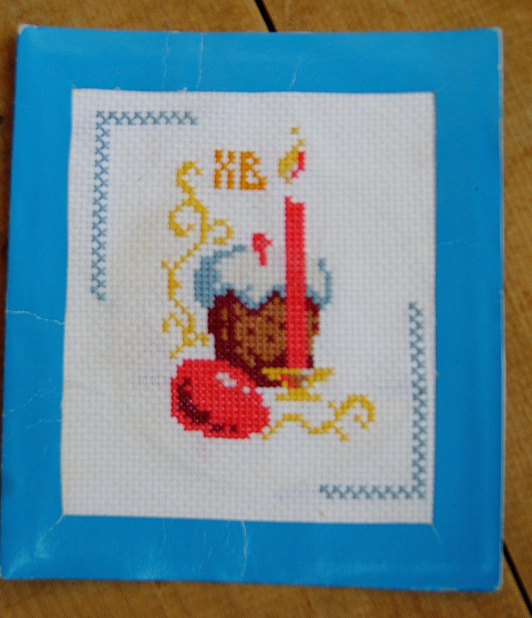 Вышивка на пасхальную открытку