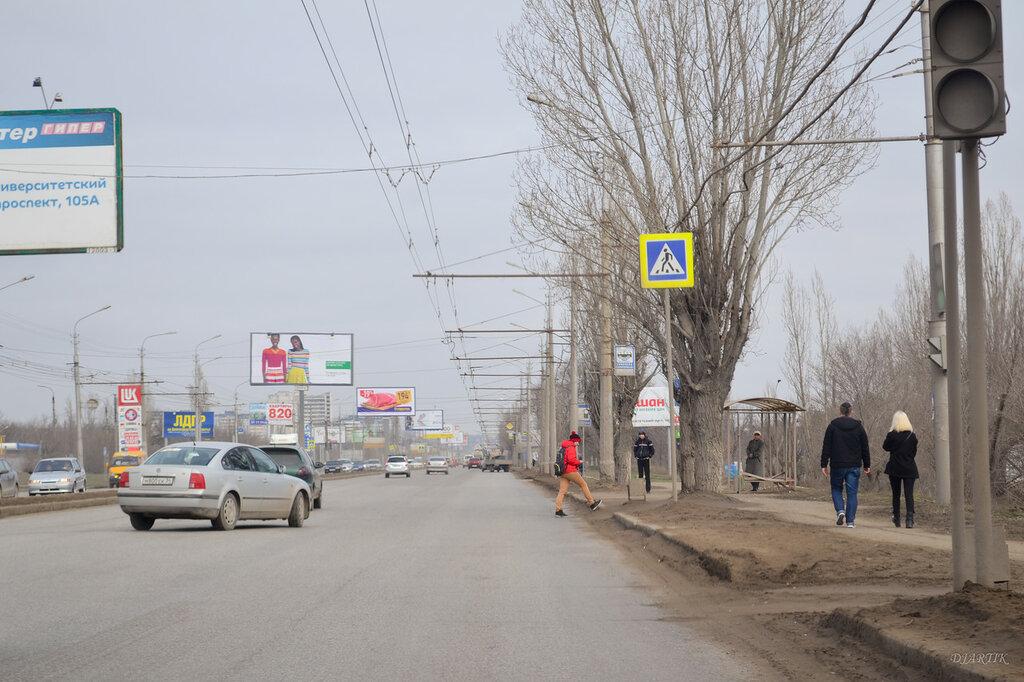 ост. Санаторий Волгоград