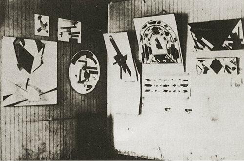 1923. Выставка Ильи Чашника