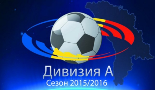 25 мая состоятся матчи 25-тура Чемпионата Молдовы по футболу