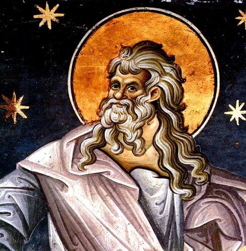Святой Пророк Иеремия. Фреска монастыря Ватопед на Святой Горе Афон. 1312 год.