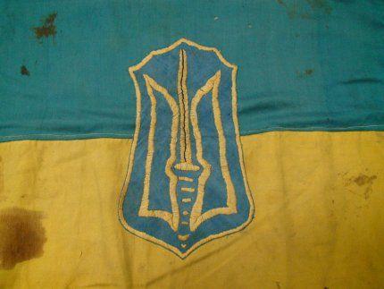 Флаг ОУН середины 1940-х годов