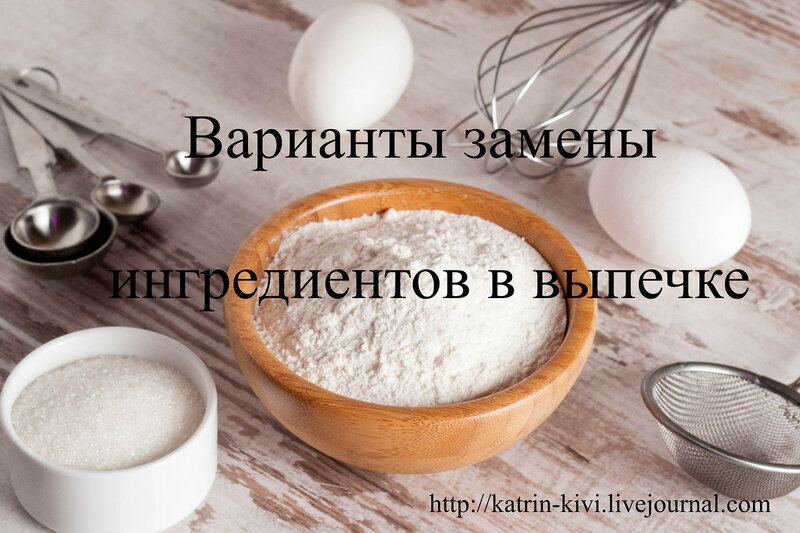 ingredients and tools to make a cake, flour, sugar,eggs