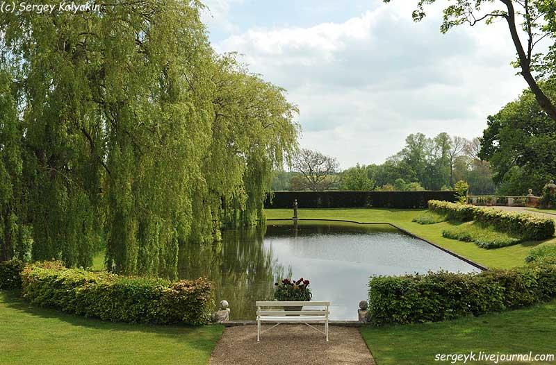 Godinton Gardens (37).JPG