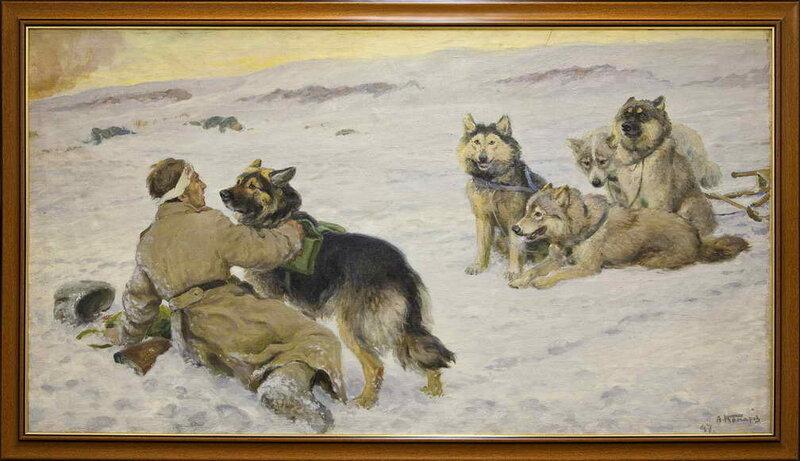 Комаров А.Н. «Нахождение раненого собакой-санитаром»