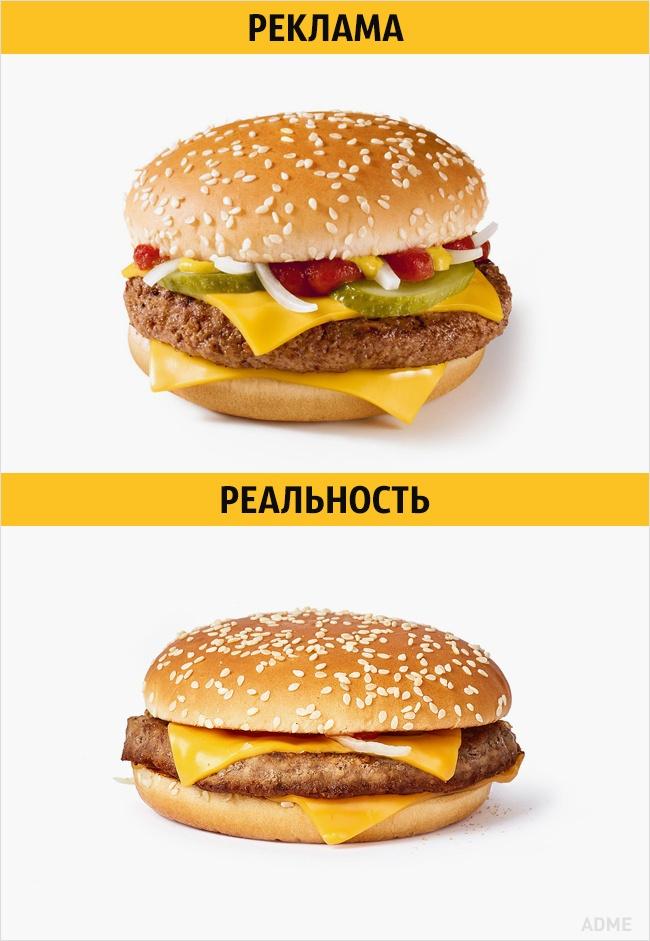 Картофель по-деревенски, McDonald's