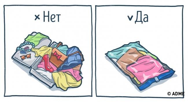 Вакуумные компрессионные пакеты помогут перевезти объемные вещи, например: куртку, детскую одежду, д