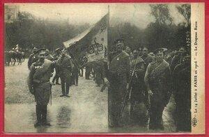 Парад в Париже 14 июля 1916 года. Русское знамя