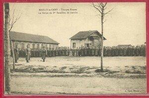 Лагерь Майльи. Смотр в Первом пехотном батальоне