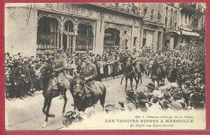 Русские войска в Марселе. дефиле по улице Сан-Ферреоль