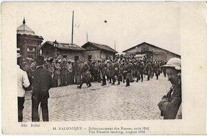 Высадка русских. Август 1916