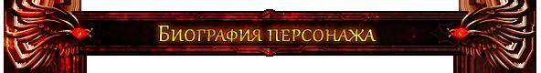 https://img-fotki.yandex.ru/get/29408/324964915.7/0_165490_81ba259b_orig