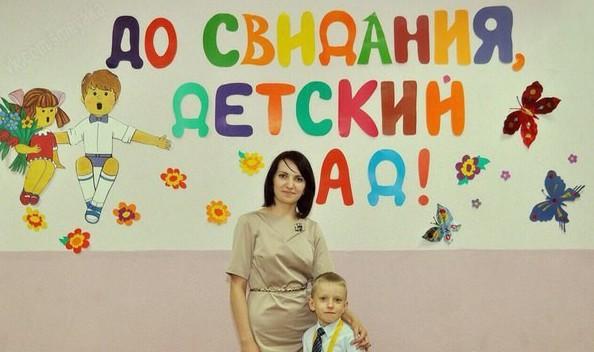 Про суровые детские сады