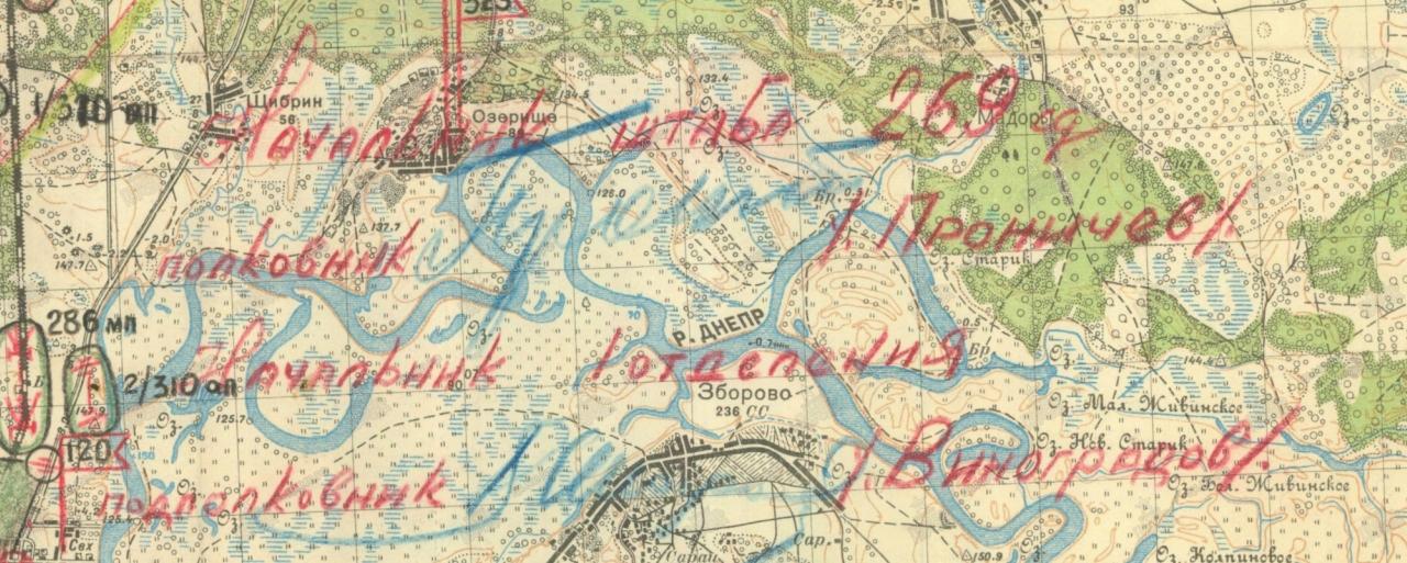 Зборово 26.02.1944 269 сд.jpg