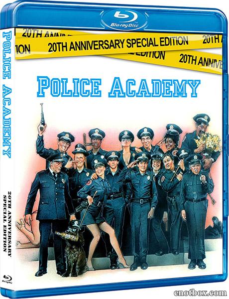 Полицейская академия / Police Academy (1984/Blu-Ray/BDRip/HDRip)