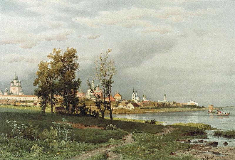 1878 Михаил Яковлевич Виллие Общий вид Ростова Великого.jpg