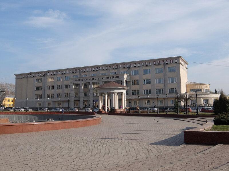 Новокузнецк - Проспект Металлургов - Дворец культуры и техники КМК