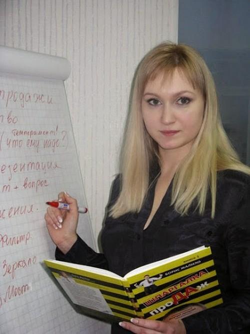жена_Семенченко