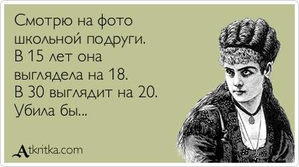 atkritka_1398982544_246.jpg
