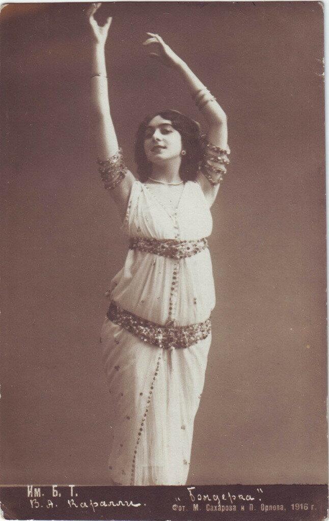 В 1928 году она жила в Литве, где в Каунасе преподавала искусство танца, создала Литовскую студию национального балета, руководила ею