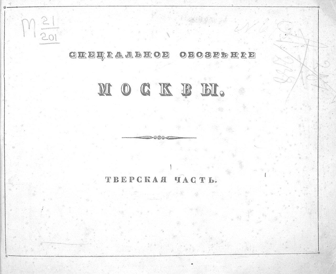 download Українська ікона кін. XVIII