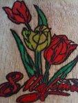 Старновский Дима (рук. Спиридонов Сергей Алексеевич) - Цветы к 8 марта