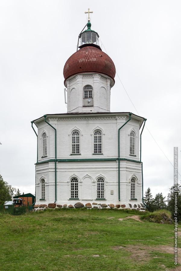 соловки маяк церковь Вознесения Господня