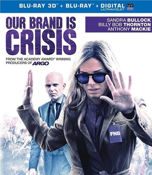 Наш бренд – кризис / Our Brand Is Crisis (2015/BDRip/HDRip)
