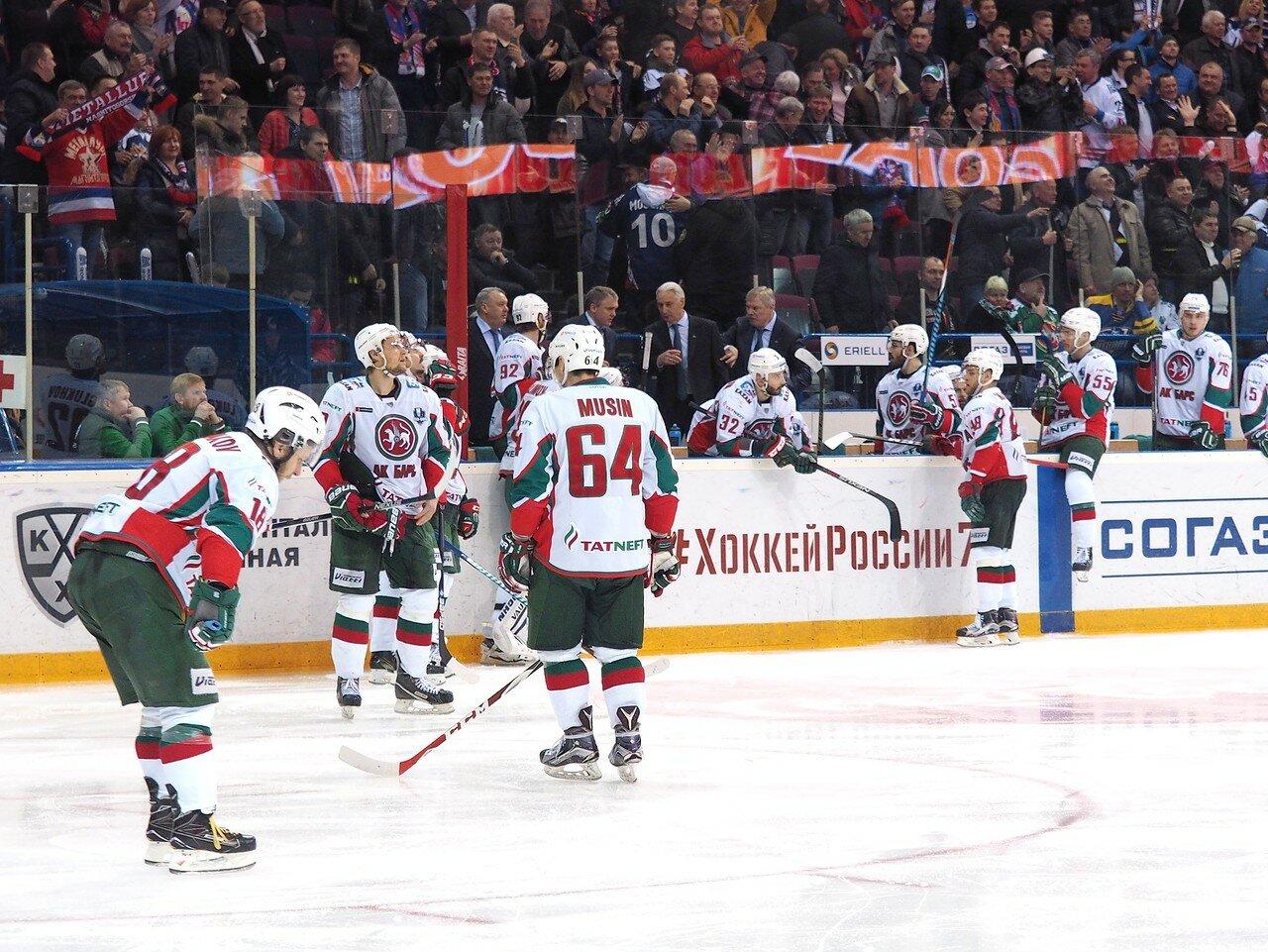 131 Первая игра финала плей-офф восточной конференции 2017 Металлург - АкБарс 24.03.2017