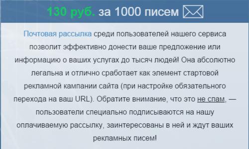 Screenshot_162.png