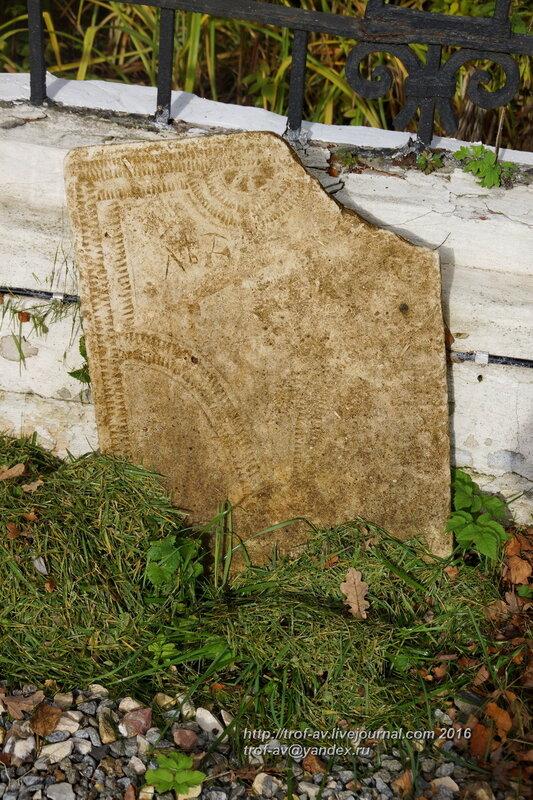 Средневековые надгробные плиты с